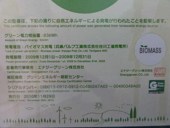 DSC02098.JPG